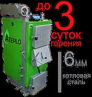 Твердотопливный котел длительного горения «ATEPLO» 38 кВт. (Украина) модель LUX-1