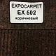 Выставочный ковролин ExpoCarpet Коричневый, фото 2