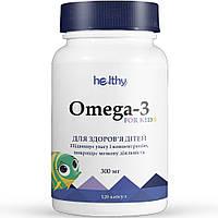 Капсулы Омега-3 для детей Healthy Nation, 300 мг (диетическая добавка)