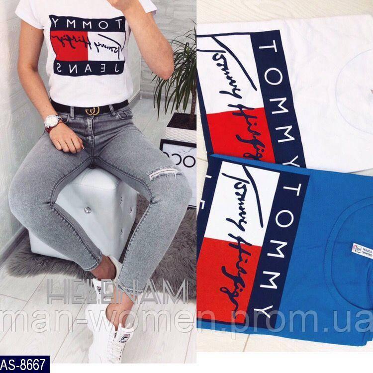 Стильные женские футболки. Турция. Размер 42, 44, 46
