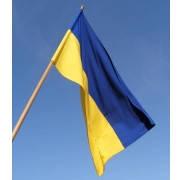 Флаг Украины 100*150 габардин