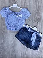Костюм для дівчинки, шорти, блузочка