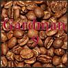 Кофе в зернах Gardman №9 (Гардман) арабика