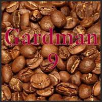 Кофе в зернах Gardman №9 (Гардман) арабика , фото 1