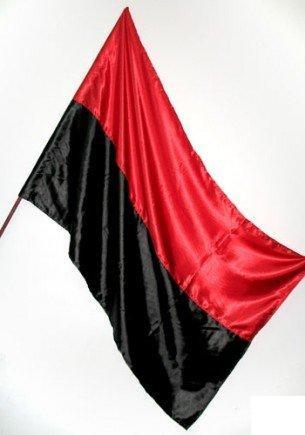 Флаг УПА, Правый сектор 100*150 атлас