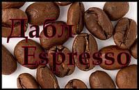"""Кофе в зернах """" Дабл Espresso"""" GARDMAN (Гардман) , фото 1"""