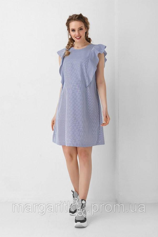 Платье для беременных и кормящих Dianora в полоску
