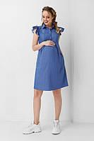 Платье для беременных и кормящих Dianora синее в горошек