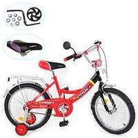 Велосипед PROFI детский 16д. P 1646A