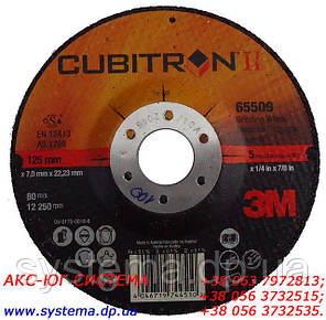 3M 65462 - Отрезной круг по металлу Cubitron II, 180х22,23х2,0 мм, фото 2