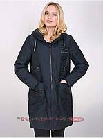 1638be6384e Куртка женская демисезонная Plooeploo(cop.copine) 8591