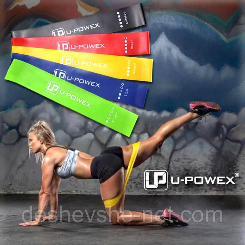 Фитнес-резинки U-Powex набор 5 штук