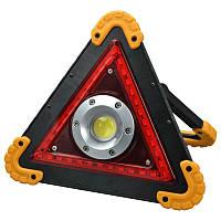 Cветодиодный фонарь с аварийным освещением аккумуляторный W837, фото 1