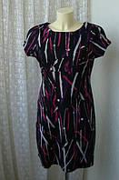 Платье женское демисезонное мини бренд E-vie р.46-48