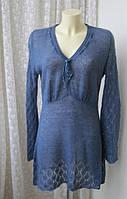 Платье женское демисезонное акрил бренд Pepperberry р.46-50