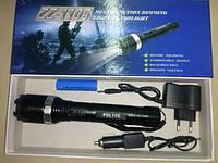 Электрошокер фонарь H-1105 Vip Original 2014,шокер молния!!оригинальные шокеры.качество , товары самообороны