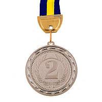 Медаль наградная, d=70 мм, золото, серебро, бронза