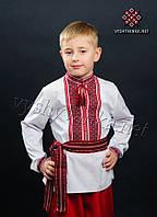 Вышиванка на мальчика, арт. 0123