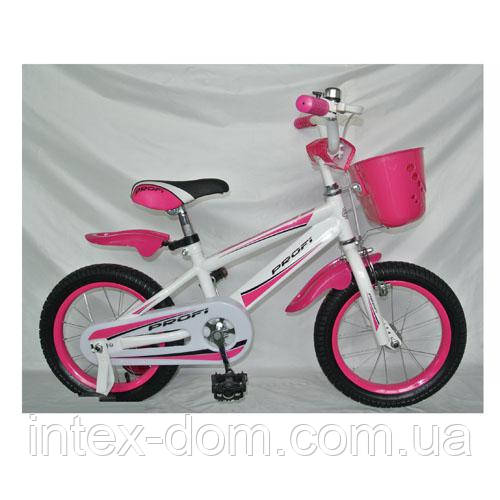 Велосипед PROFI детский 20д. 20RB-1