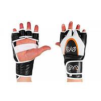 Перчатки для смешанных единоборств MMA кожанные RIV (черный-белый)