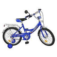 Велосипед PROFI детский 18д. P 1843A