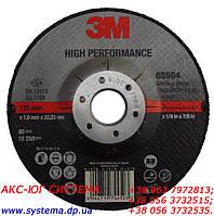 3M 65507 - Отрезной круг по металлу High Performance T41, 125х22,23х1,0 мм