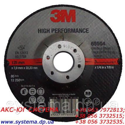 3M 65507 - Отрезной круг по металлу High Performance T41, 125х22,23х1,0 мм, фото 2