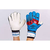 Перчатки вратарские с защитными вставками на пальцы UMB (PVC, р-р 8-10) PV-31