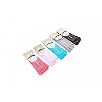 Носки для йоги и танцев с пальцами YP-4945