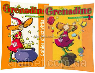 Французский язык / Grenadine / Livre+Cahier d'activité. Учебник+Тетрадь (комплект), 2 / Hachette