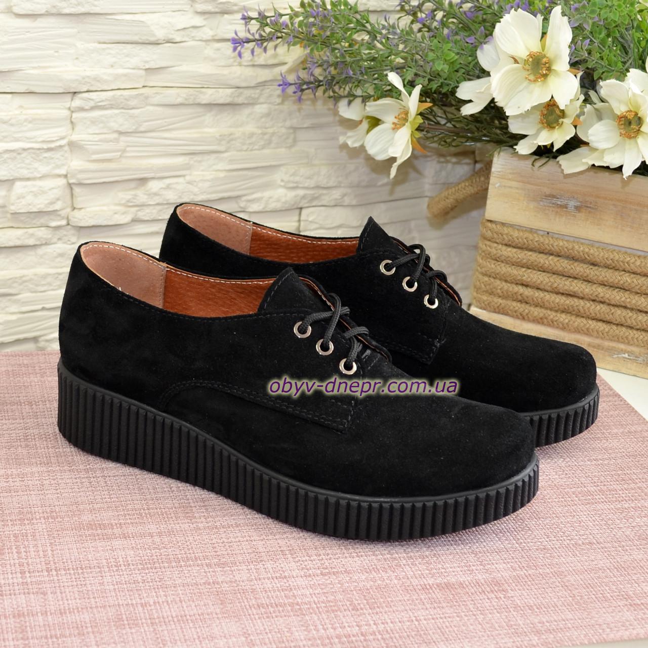 Женские туфли на утолщенной подошве, на шнуровке, натуральная замша