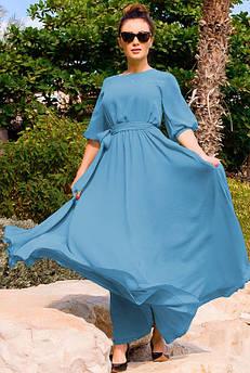 Голубое платье макси Инесса
