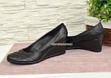 "Туфли женские кожаные на танкетке. ТМ ""Maestro"", фото 3"