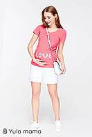 Короткие шорты для беременных в спортивном стиле белые