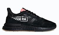 "Кроссовки Adidas ZX 500 RM ""Core Black/Flesh Red"" Арт. 3939"
