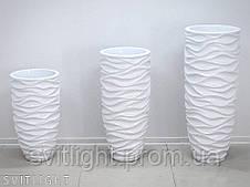 Вазон белый 2028/2 WH (33x33x60 см)
