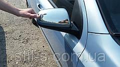 Накладки на зеркала Chevrolet Aveo 3
