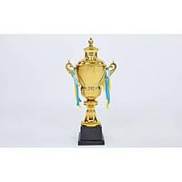 Кубок спортивный с ручками и крышкой HEIGHT