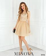 Платье в стиле «baby doll» пышным подолом из фатинаи размеры S-L, фото 1