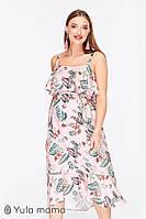 Красивый сарафан для беременных и кормления RIMINI SF-29.061, розовый с принтом., фото 1