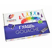 Краски гуашевые Луч Классика,24 цвета по 20 мл код: 28С1681-08