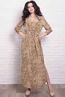 Летнее платье с принтом Шимер Леопард, бежевый
