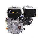 Двигатель бензиновый  WEIMA WM190F-L (R) NEW (ВАЛ ПОД ШПОНКУ, 25 ММ, 16 Л.С., РЕДУКТОР ), фото 5