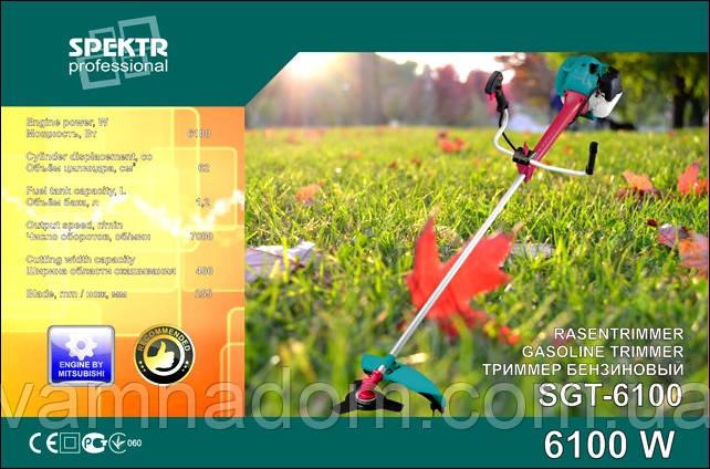 Бензокоса Spektr SGT-6100 (двойной ремень, 3ножа+2катушки)