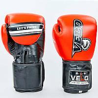 Перчатки боксерские кожаные на липучке VELO