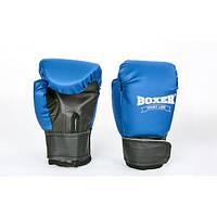 Перчатки боксерские детские на липучке BOXER