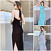Облегающее платье миди с открытой спиной 18920