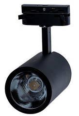 Трековый светодиодный LED светильник 30W 2100Lm 3000K ZL4007 Z-Light Чёрный