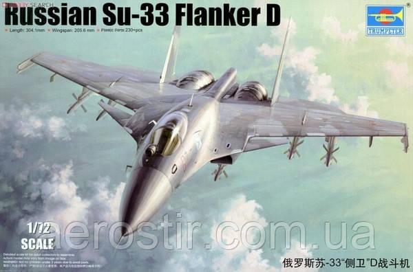 Су-33, 1/72 Trumpeter 01667