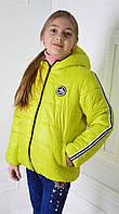 Куртка  детская демисезонная, утеплённая, качественая, яркая, р-р 122-140